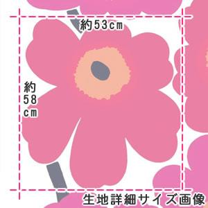 マリメッコ(marimekko)ウニッコ(Unikko)の生地(ファブリック)詳細サイズ画像