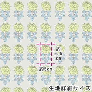 マリメッコ(marimekko)ヴィキルース(Vihkiruusu)の生地(ファブリック)詳細サイズ画像