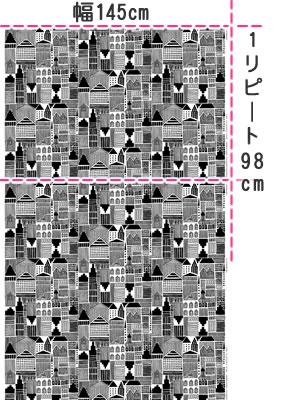 マリメッコ(marimekko)オンネア エトゥシマッサ(ONNEA ETSIMASSA)の生地(ファブリック)全体画像