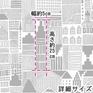マリメッコ(marimekko)オンネア エトゥシマッサ(ONNEA ETSIMASSA)の生地(ファブリック)詳細サイズ画像