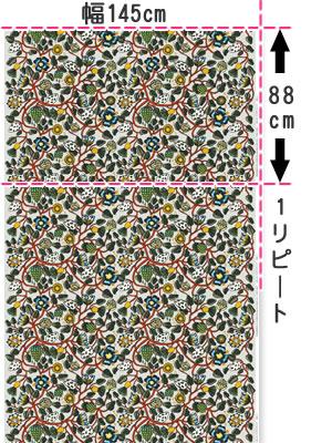 マリメッコ(marimekko)ピエニ ティアラ(Pieni Tiara)の生地(ファブリック)全体サイズ画像