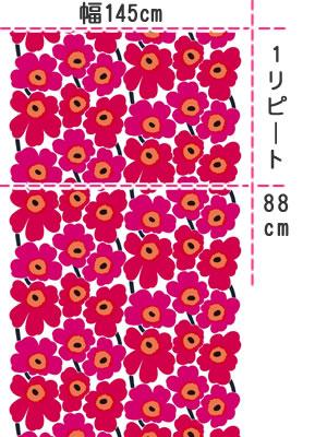 マリメッコ(marimekko)生地(ファブリック)ピエニウニッコ(Pieni Unikko)レッドの全体画像
