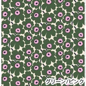 マリメッコ(marimekko)生地(ファブリック)ピエニウニッコ(Pieni Unikko)グリーン/ピンクの画像