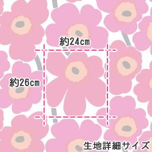 マリメッコ(marimekko)生地(ファブリック)ピエニウニッコ(Pieni Unikko)レッドの詳細サイズ画像