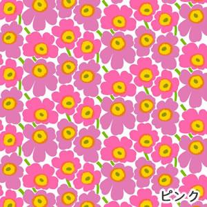 マリメッコ(marimekko)生地(ファブリック)ピエニウニッコ(Pieni Unikko)2 ピンクの画像