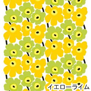 マリメッコ(marimekko)生地(ファブリック)ピエニウニッコ(Pieni Unikko)イエローライムの画像