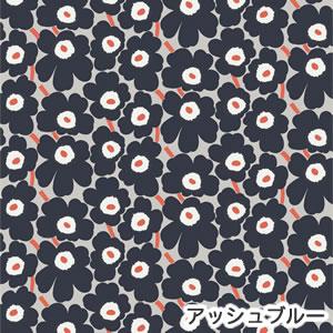 マリメッコ(marimekko)生地(ファブリック)ピエニウニッコ(Pieni Unikko)2 アッシュブルーの画像