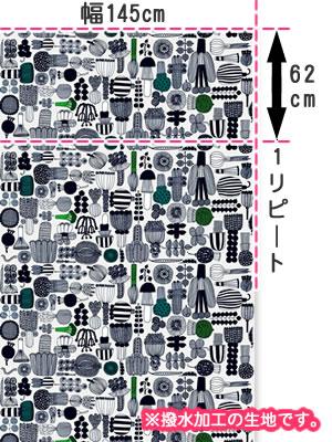 マリメッコ(marimekko)テーブルクロス(生地)プータルフリン パルハート(Puutarhurin parhaat)【撥水加工/10cm単位販売】ホワイトの全体画像