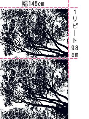 マリメッコ(marimekko)トゥーリ(TUULI)の生地(ファブリック)画像