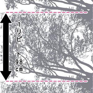 マリメッコ(marimekko)トゥーリ(TUULI)ブラックの生地(ファブリック)詳細サイズ画像