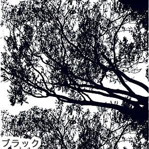 マリメッコ(marimekko)トゥーリ(TUULI)の生地(ファブリック)ブラックの全体画像