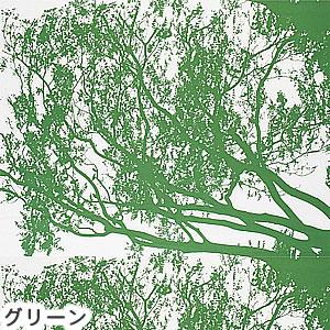 マリメッコ(marimekko)トゥーリ(TUULI)の生地(ファブリック)グリーンの全体画像