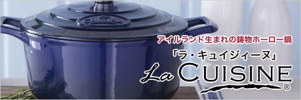 ラウンドキャセロール ホーロー鍋 24cm【IH対応/鋳物鍋】