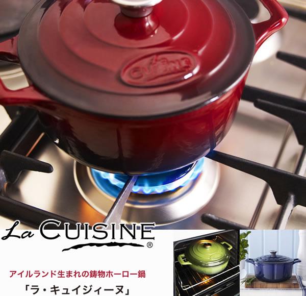ラウンドキャセロール ホーロー鍋 24cm【IH対応/鋳物鍋】レッドの使用画像