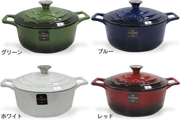 ラウンドキャセロール ホーロー鍋 24cm【IH対応/鋳物鍋】のカラーバリエーション画像
