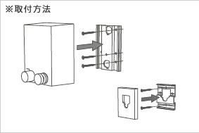室内物干し 4m【おしゃれ/洗濯用品/デザイナーズ雑貨】の取付方法画像