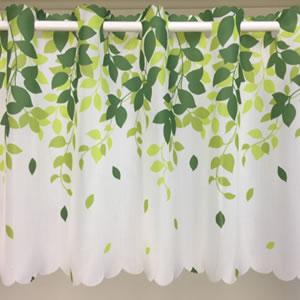 カフェカーテン モンパルナス 100×42cm【北欧インテリア】グリーンの使用画像