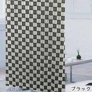 ファニーストリングカーテン チェス 95×176cm【パネルカーテン/北欧】ブラックの生地詳細画像