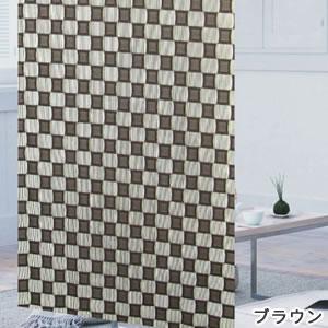 ファニーストリングカーテン チェス 95×176cm【パネルカーテン/北欧】ブラウンの生地詳細画像