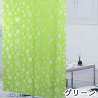 ファニーストリングカーテン サークル 95×176cm【パネルカーテン/北欧】グリーンの生地詳細画像