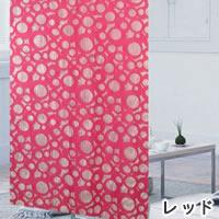 ファニーストリングカーテン サークル 95×176cm【パネルカーテン/北欧】レッドの生地詳細画像