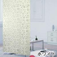 ファニーストリングカーテン サークル 95×176cm【パネルカーテン/北欧】ホワイトの生地詳細画像