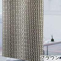 ファニーストリングカーテン ハイウェーブ 95×176cm【パネルカーテン/北欧】ブラウンの生地詳細画像