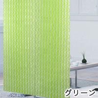 ファニーストリングカーテン ハイウェーブ 95×176cm【パネルカーテン/北欧】グリーンの生地詳細画像