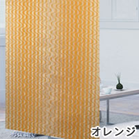 ファニーストリングカーテン ハイウェーブ 95×176cm【パネルカーテン/北欧】オレンジの生地詳細画像