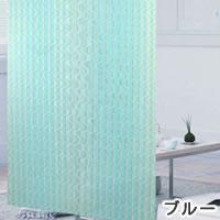 ファニーストリングカーテン ハイウェーブ 95×176cm【パネルカーテン/北欧】ブルーの生地詳細画像