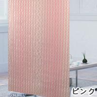 ファニーストリングカーテン ハイウェーブ 95×176cm【パネルカーテン/北欧】ピンクの生地詳細画像