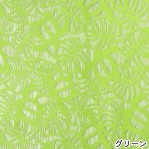 ファニーストリングカーテン ホヌとモンステラ 95×176cm【パネルカーテン/ハワイアン】グリーンの生地詳細画像