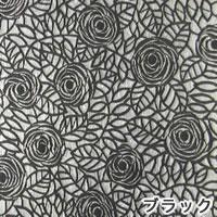 ファニーストリングカーテン ニューローズ 95×176cm【パネルカーテン/北欧】ブラックの生地詳細画像