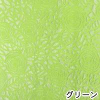 ファニーストリングカーテン ニューローズ 95×176cm【パネルカーテン/北欧】グリーンの生地詳細画像