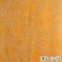ファニーストリングカーテン ニューローズ 95×176cm【パネルカーテン/北欧】オレンジの生地詳細画像