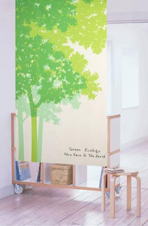 遮熱のれん グリーンエコ 85×150cm【パネルカーテン/北欧風】の使用画像