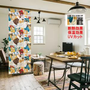 ロング間仕切り コンチネンタル 90×250cm【パネルカーテン】の使用画像