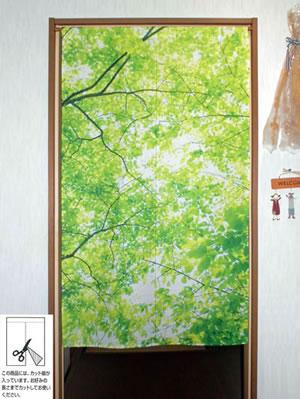遮熱のれん ナチュラルグリーン 85×150cm【パネルカーテン/北欧風】の使用画像