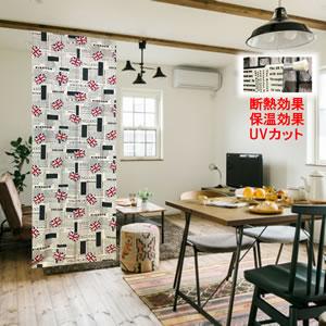 ロング間仕切り ユニオンジャック 90×250cm【パネルカーテン】の使用画像