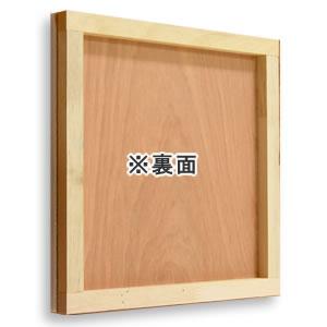 300×300×30mmサイズのパネル(ボード)裏面画像。