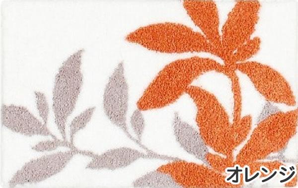 玄関マット フルレ【マイクロファイバー/北欧インテリア】オレンジの全体画像