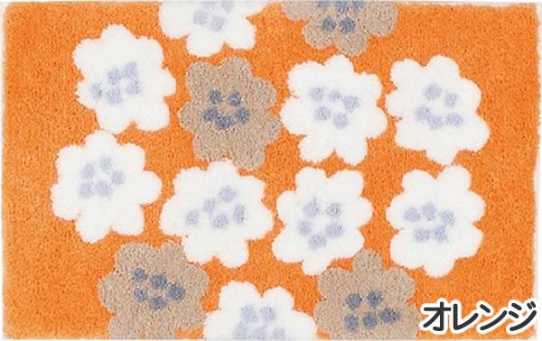 玄関マット パル【マイクロファイバー/北欧インテリア】オレンジの全体画像