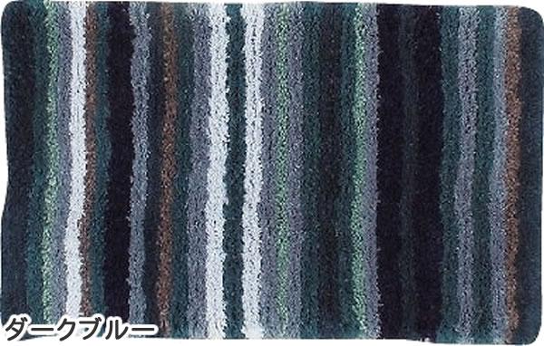 玄関マット テック【おしゃれ/北欧インテリア】ダークブルーの全体画像