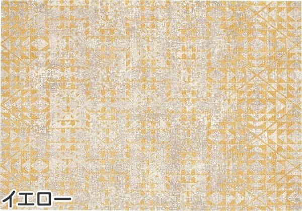 インディア ラグマット サーストン【ペルシャ/ヴィンテージ】イエローの全体画像