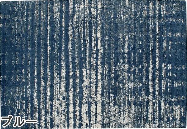 インディア ラグマット サーストン【ペルシャ/ヴィンテージ】ブルーの全体画像