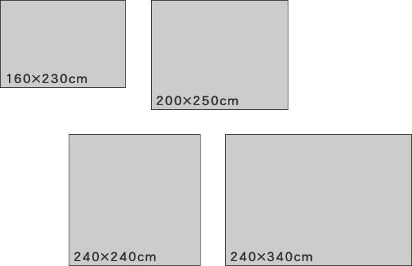 ウィルトン織り ラグマット ファビオ【ヴィンテージ/ペルシャ絨毯/メダリオン】のサイズバリエーション画像