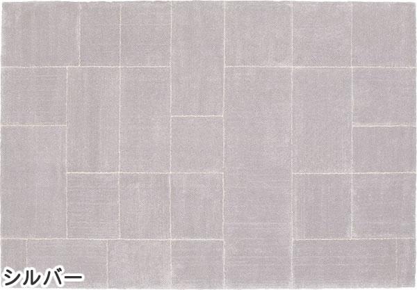 ウィルトン織り ラグマット アダージオ【ヴィンテージ】シルバーの全体画像