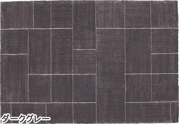 ウィルトン織り ラグマット アダージオ【ヴィンテージ】ダークグレーの全体画像