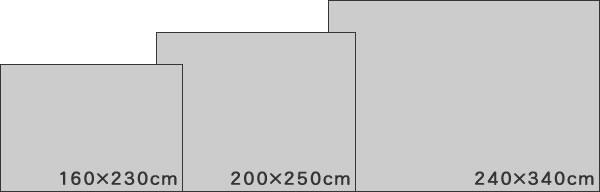 ウィルトン織り ラグマット アダージオ【ヴィンテージ】のサイズバリエーション画像