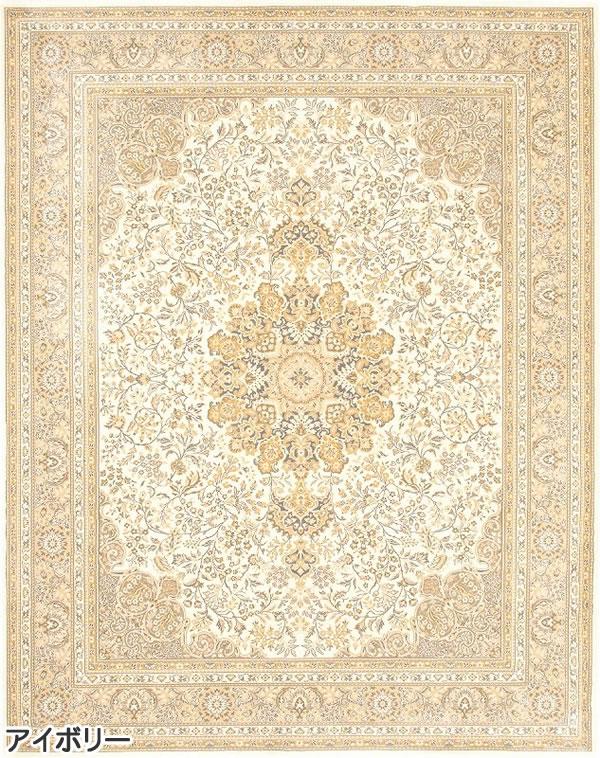 ウィルトン織り ラグマット グランドール【ペルシャ絨毯】ベージュの全体画像